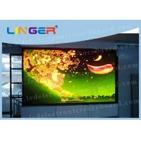 China Waterproof P10 SMD Led Screen Outdoor , Advertising Led Display 192mm*192mm wholesale
