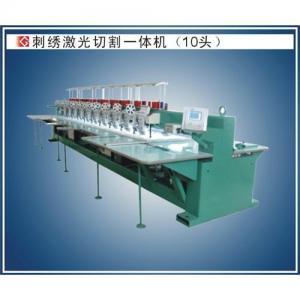 Buy cheap máquina del bordado product
