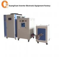 Buy cheap 60KW induction heating equipment for metal heat treatment machine with from wholesalers