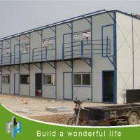 Buy cheap prefabricated camp,prefab house,camping house product