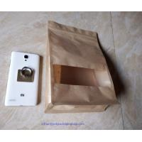 China Luxury Stand Up Food Packaging Poly Bags With Window To Display Your Commodities wholesale