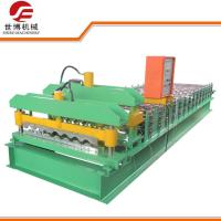 Buy cheap Bamboo Shaped Glazed Tile Roll Forming Machine With Hydraulic Drive System product