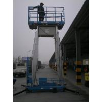 Buy cheap Four Mast Aerial Mobile Elevating Work Platform With 8m Working Height product