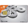 64K JAVA Telecom SIM Card / USIM Card Produced by China Unicom's Supplier
