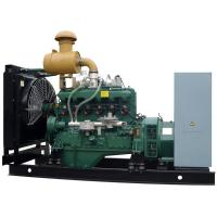 Buy cheap 700r / min Gas Backup Generator Water Cooled Biogas Generator Set With Remote Radiator , 50Hz 300kw from wholesalers