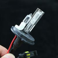 Buy cheap XENON BULB H4 HID KIT BULB High Quality Factory Wholesale 18 Months Warranty product