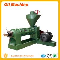 Buy cheap Coconut oil extraction plant equipment manufacturer product