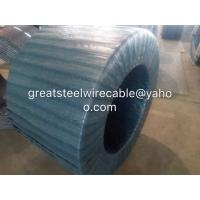 Buy cheap 1x7 PC Strand 1860MPA with size 12.5mm product
