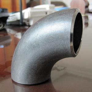 Buy cheap Cotovelo de A234 WPB product