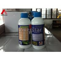 Buy cheap Cyromazine 30% / 10% SC Pest Control Insecticide Triazine Insect Growth Regulator product
