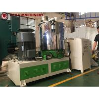 Buy cheap Durable High Speed PVC Powder Blender Mixer Machine For Color Sealing Strip product