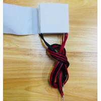 Buy cheap Lightweight Thermoelectric Cooler Peltier , Thermo Electric Coolers High Effficiency from wholesalers