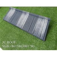 Buy cheap Waterproof Green Shingle Corrugated Zinc Roofing Sheets In Tanzania Customized Color from wholesalers