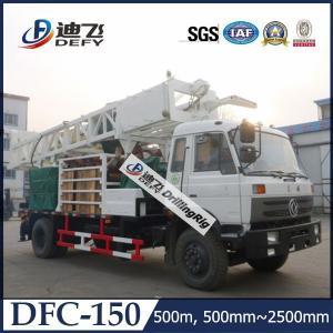 машина буровой установки водяной скважины ДФК-150 150м установленная тележкой для продажи