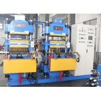 Buy cheap 300 stroke, customized blue hot water bottle vulcanizing machine double layer front and back mold product