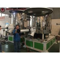 Buy cheap Turbo High Speed Mixer PVC Heating And Cooling Mixing Machine With PLC product