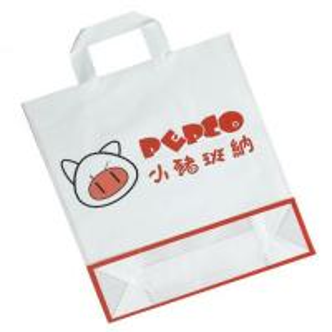 China Soft loop handle polybag on sale