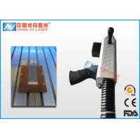 Buy cheap Tyre Mould Laser Cleaner Machine For  Mold Internal Cleaning product