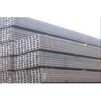 Buy cheap 50*37*4.5 MM GB a36 hot rolled Q235 SS400 alloy C steel structural channel product