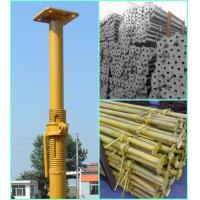 Shoring Posts Adjustable : Scaffolding parts steel props adjustable scaffold