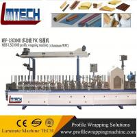Buy cheap PVC Colorful PVC Door Frame profile wrapping machine with CE from wholesalers