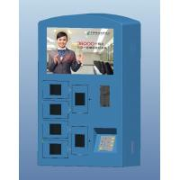 Buy cheap Wall Monuted cell phone charging kiosk 15 inch monitor with anti-dust product