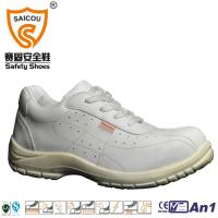 Buy cheap White Food industrial work time shoes safety shoes with steel toe cap S2 SRC standard product