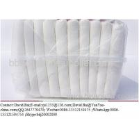 Buy cheap diapers for adults hospital product
