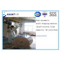 Buy cheap Kraft Paper Roll Wrapping Machine In Paper Industry 20 Rolls / Hour Case Package product