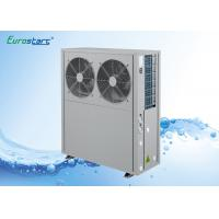 Buy cheap 16.4KW Heating Capacity Air Source Heat Pump Hotel Water Chiller Heater product
