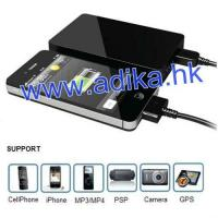 Buy cheap Power Bank for MP3/MP4, for Mobile Phone, 5200mAh, ADK-B103 product