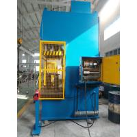 Buy cheap Y41B Series C-Frame Hydraulic Press 250tons For Pressing , Drawing CE Certification product