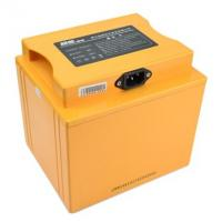 Buy cheap Rechargeable Electric Scooter Battery 48V20A E Scooter Battery Li NiCoMn O2 product