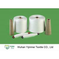 Buy cheap 100% Polyester Spun Yarn Ring Spun product