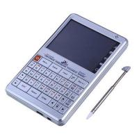 Buy cheap New Deteer Russian-English-Chinese handwriting electronic dictionary product