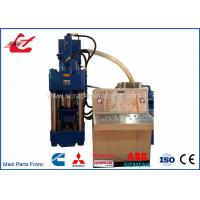 Buy cheap PLC Controlled Scrap Metal Briquetting Machines For Metal Chips From Turning Mill Lathe product