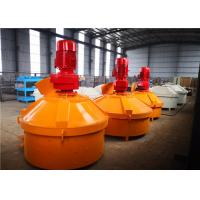 Buy cheap Orange White Counter Current Mixer CE Approved High Efficiency Low Energy Consumption product