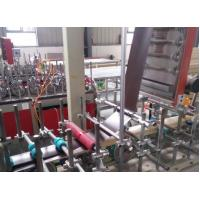 Buy cheap Factory directly supply PVC Ceiling Panel profile wrapping laminating machine from wholesalers