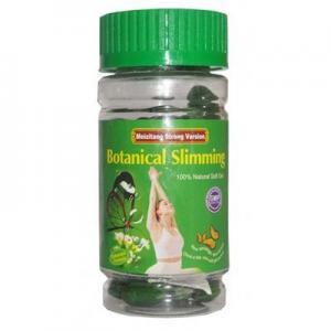 Buy cheap Версии Майзитанг таблеток потери веса питания МСВ капсула травяной сильной ботаническаяуменьшая product