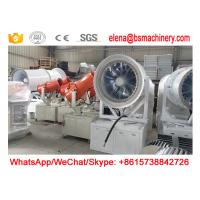 Buy cheap Multi-purpose Water Mist Cannon Spraying Machine / Lawn and Garden Sprayer / Fog Water Mist Cannon product