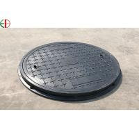 Buy cheap Cast Iron Drainage Manhole Cover Heavy Duty Ductile Iron Manhole Cover 800x800 product