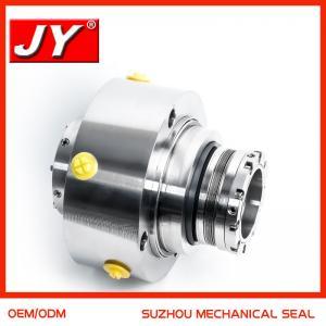 Buy cheap Joint mécanique équipé du système de refroidissement product