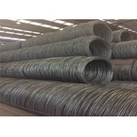 Buy cheap ISO 9001 Round Carbon Steel Wire Rod For Drawing or Wire Mesh product