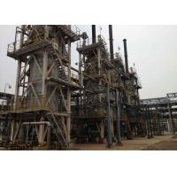 Buy cheap Catalytic Cracking Unit Steam Generators And Waste Heat BoilersWith Desulfurization & Denitrification System product