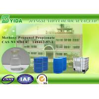 China Water soluble 1-Methoxy-2-Propanol Propionate Einecs No. 148462-57-1 For Methyl Ester on sale