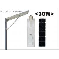 China Epistar chip All in one Solar LED Street Garden Light 5W 18W 20W 30W 40W 50W 60W 80W wholesale
