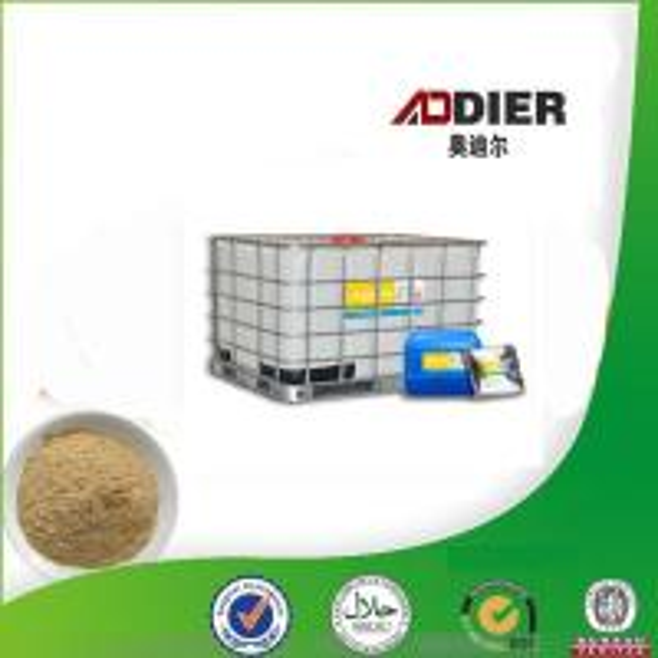 Wholesale Industry Grade Xylanase Enzyme