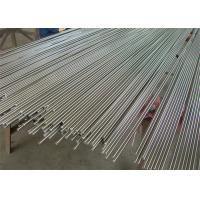 Buy cheap Forging Stainless Steel Round Bar Rod Solid Long With Circular Cross Section product