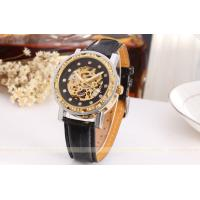 Buy cheap Forsining Fashion Black Leather Ladies Automatic Watch Gold Skeleton from wholesalers