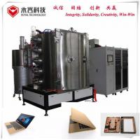 Buy cheap Magnetron Sputtering Vacuum Metalizing Machine , Vacuum Coating Equipment For Laptop product